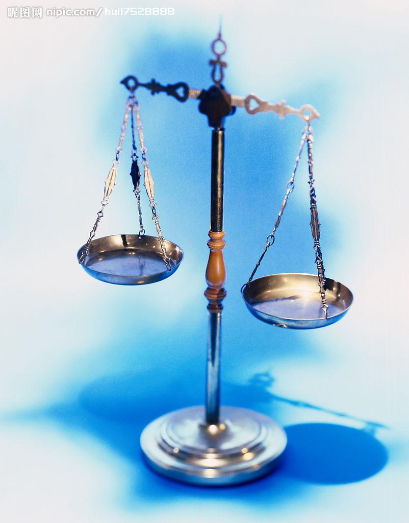 法律天平矢量图