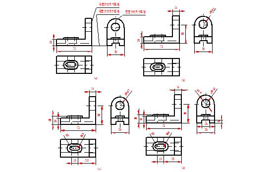 向投影作为主视图较好。 (2)物体主视图的选定,还要考虑使其它视图中呈现的虚线尽量少。 (3)为便于度量和易于作图,要将形体摆正放稳。摆正是使形体主要平面或轴线平行或垂直于基本投影面,以便在视图中得到面的实形或积聚性投影;放稳是使形体符合自然安放位置, 三、选比例、定图幅 画图比例应根据所画组合体的大小和制图标准规定的比例来确定,一般尽量选用1:1的比例,必要时可选用适当的放大或缩小比例。按选定的比例,根据组合体的长、宽、高计算出三个视图所占的面积,并考虑注尺寸以及视图之间、视图与图框之间的间距,据此选用